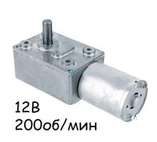 Мотор редуктор червячный JGY-370 12В 200об/мин