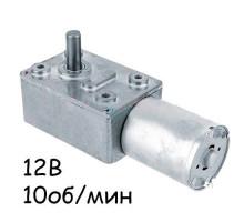 Мотор редуктор червячный JGY-370 12В 10об/мин